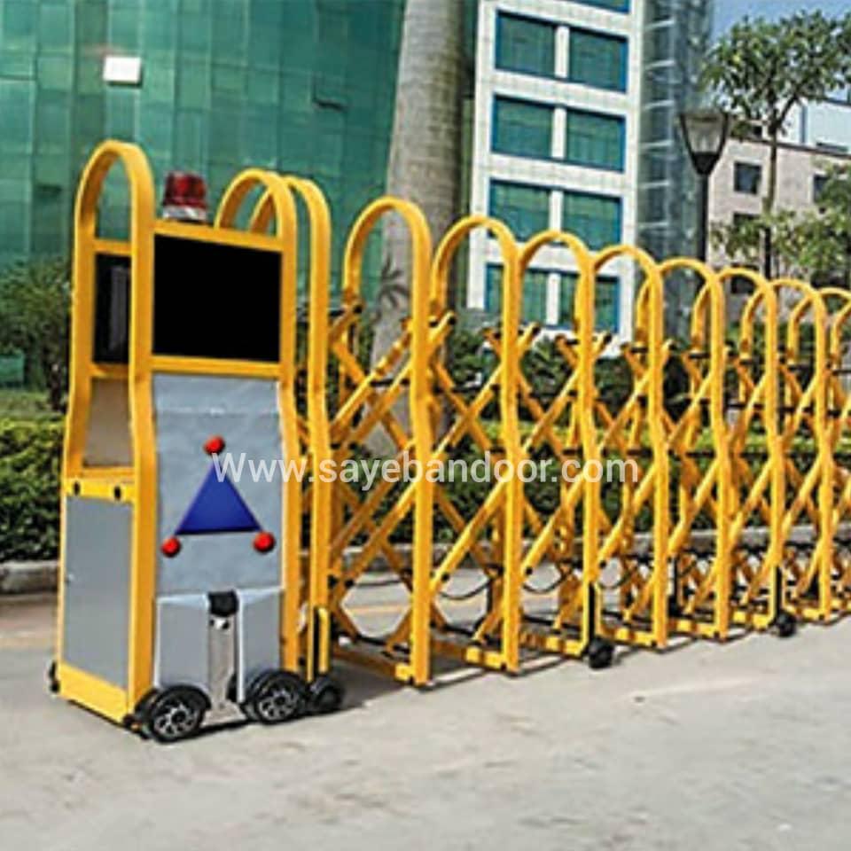 راهبند پارکینگ تاشو
